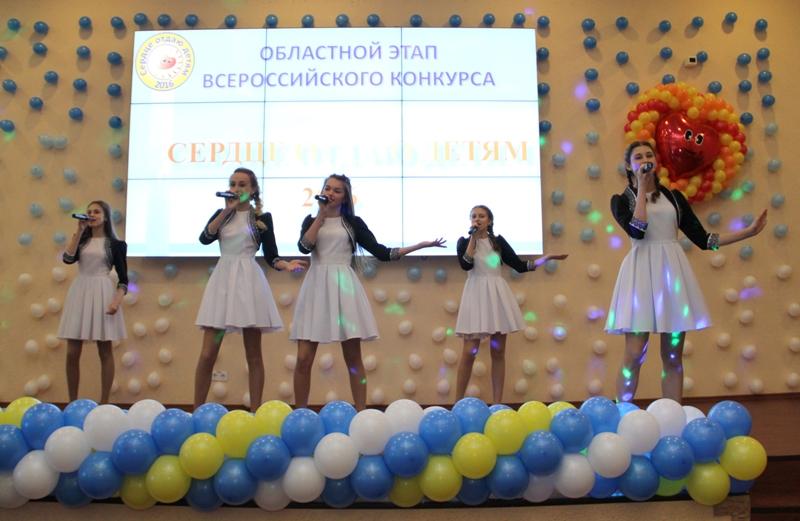 Участники областного конкурса сердце отдаю детям